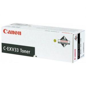 Toner white box